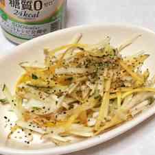 みんなが作ってる】 菊芋 サラダのレシピ 【クックパッド】 簡単