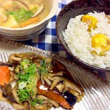 みんなが作ってる】 和食 秋のレシピ 【クックパッド】 簡単