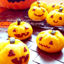 「ハロウィン お菓子」の人気レシピ. Ranking 1st. 2fa754582817cbe2ecb50bc46eb56170