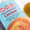 MDH チキンカレーマサラ / curry masala for chiken