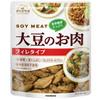 ダイズラボ「大豆のお肉フィレ」