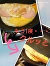 作り方4の写真