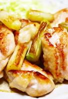 鶏ステーキレシピ・作り方の人気順|簡単 ...