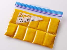 離乳食初期野菜ペーストの冷凍保存② by 旭化成HPの離乳食 ...