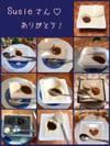 作り方21の写真