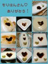 作り方22の写真