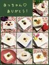 作り方24の写真