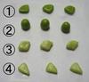 作り方11の写真