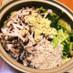しょうがたっぷり!白菜と豚バラ肉の蒸し煮