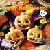 Halloweenのかぼちゃパイ
