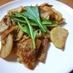 ✿長芋とエリンギのバター醤油炒め✿