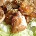 簡単♪中華風・鶏もも肉のオーブン焼