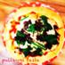 トップ10入袋1枚で簡単ピザ生地発酵なし
