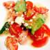 グレープフルーツ☆トマト☆キューリサラダ