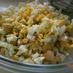 【ポルトガル料理】ひよこまめのサラダ