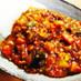 短時間調理★野菜たっぷりセミドライカレー