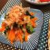 小松菜と人参ナムル