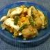 新ジャガの卵サラダ