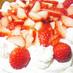 デコレーション 苺のショートケーキ
