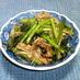 空芯菜とキクラゲのシンプル炒め