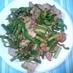 豚肉とにんにくの芽のカレー炒め