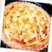 ☆美味しいアップルパイ☆