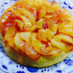 簡単☆フライパンでリンゴのタルトタタン