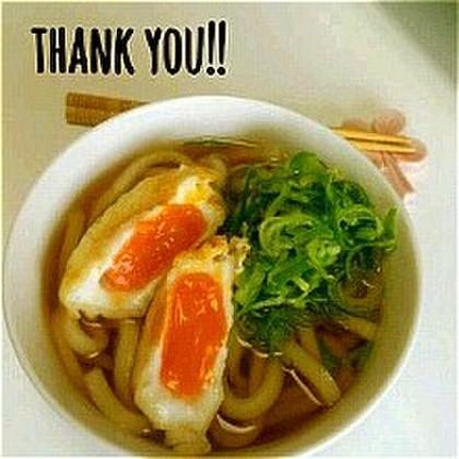 冷凍たまご 天ぷら うどん レシピ