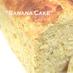 簡単バナナケーキ、HMを使って