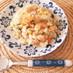 【簡単】❀炊飯器におまかせ☆えびピラフ❀