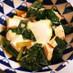 しろな、小松菜の煮物☆卵落とし