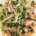 水菜大量消費!豚肉と水菜の塩麹柚子胡椒炒