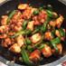 簡単!おかず鶏肉とアスパラの生姜醤油炒め