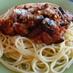 茄子&ベーコン トマトソースのパスタ