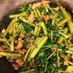 フィリピンの味★空芯菜(カンコン)アドボ