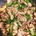 ご飯が進むエリンギピーマン豚肉の甘辛炒め