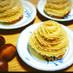 天津甘栗で本格的なモンブラン