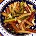 四角豆とベーコンのマヨ炒め