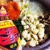 白菜と肉団子鍋