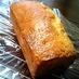柚子★パウンドケーキ