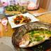 【お家で簡単中華】広東風 魚の姿蒸し