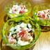 たたききゅうりと鶏肉のヨーグルトサラダ