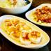 長芋の味噌マヨネーズ焼き