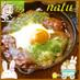 ☸美味しい❤ご飯の炊き方☸