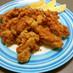 鶏の唐揚げ ★マヨでお肉がやわらか★