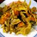 ☆かぼちゃと豚肉のごま味噌炒め☆