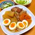 *豚スペアリブと大根 卵の煮物*