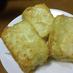 ☆豆腐の香草焼き☆