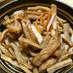 昔ながらの優しい味*切干大根の煮物