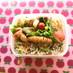 炊飯器で簡単♪柔らか玄米ご飯☆ダイエット
